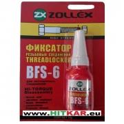 ФИКСАТОР за резба - ZOLLEX THREADLOCKER non-removable (BFS-6) - 10g