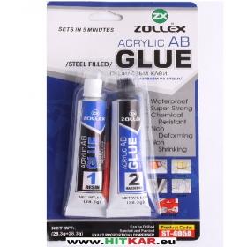 ТЕЧЕН метал - ZOLLEX Acrylic AB Glue Black/White (ST-405A) - 28+28g