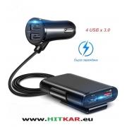 Зарядно USB - с 4 порта - ( с кабел 1,8 метра )